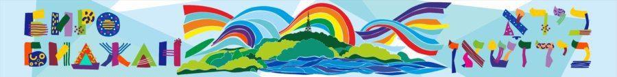 Победившее в конкурсе панно представят ЕАО на Восточном экономическом форуме во Владивостоке